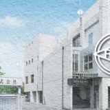 九州国際大学 学内合同企業研究会に参加します<span>[日程:2019/2/21]</span>