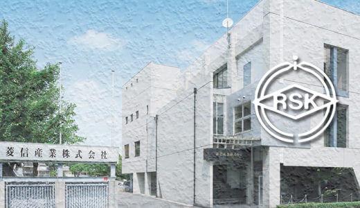 (終了)地元就職促進!北九州合同会社説明会に出展<span>[日程:2018/9/1]</span>