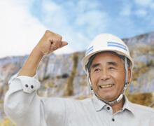 菱信産業株式会社 東谷作業所職員募集
