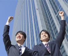 菱信産業株式会社 営業職員募集